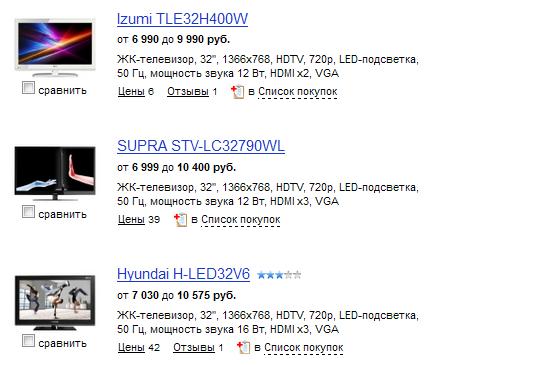 tv-sale